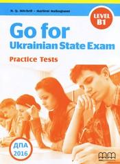 ДПА 2016 Practice tests Англійська мова 11 клас (Go for Ukrainian State Exam)