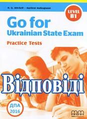ДПА 2016: Відповіді Practice tests Level B1 Англійська мова 11 клас (Go for Ukrainian State Exam)