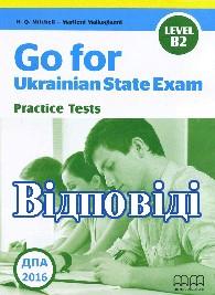 ДПА 2016: Відповіді Practice tests Level B2 Англійська мова 11 клас (Go for Ukrainian State Exam)
